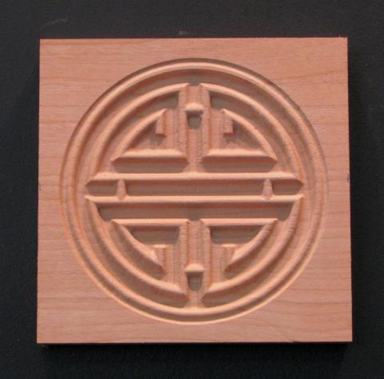 Block Chinese Prosperity Symbol Carved Wood