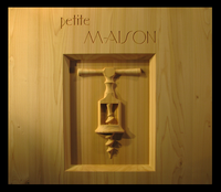Image Petite Maison Sign